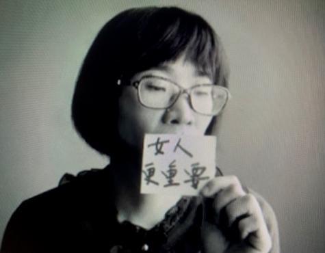 从失踪中幸存 —— 一个女艺术家的故事 / 坏牙